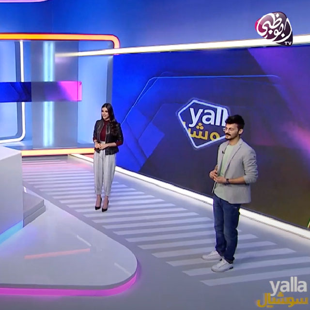 Media Abu Dhabi TV 2