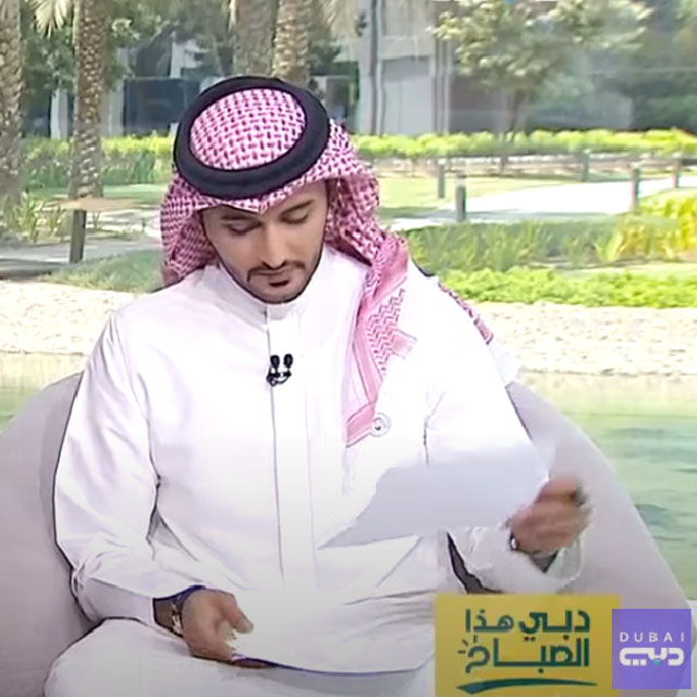 Media Dubai TV 1